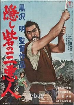 HIDDEN FORTRESS Japanese B2 movie poster R68 AKIRA KUROSAWA TOSHIRO MIFUNE RARE
