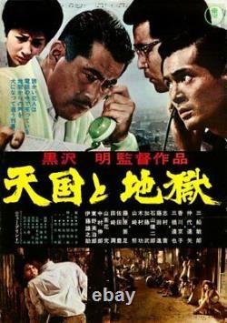HIGH AND LOW Japanese B2 movie poster R68 AKIRA KUROSAWA TOSHIRO MIFUNE NM