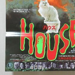HOUSE 1977' Original Movie Poster A Japanese B2 Nobuhiko Obayashi