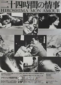 Hiroshima Mon Amour R1978 Japanese B2 Poster