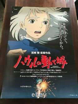 Howls Moving Castle Japanese B1 poster
