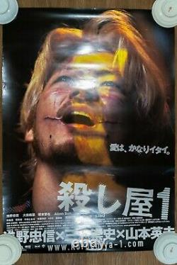 Ichi The Killer Japanese Original Theatrical Release Poster