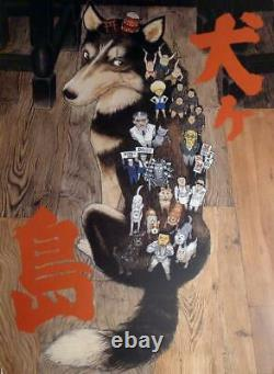 Isle Of Dogs Murray / Anderson Rare Japanese Premiere Poster One Of A Kind
