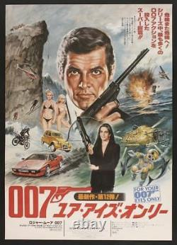 JAMES BOND FOR YOUR EYES ONLY Japanese B2 movie poster A ROGER MOORE 1981 NM