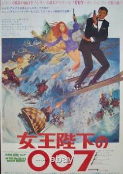 JAMES BOND ON HER MAJESTY'S SECRET SERVICE Japanese B2 movie poster McGINNIS Art