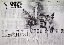 JAMES BOND YOU ONLY LIVE TWICE Japanese B3 movie poster R76