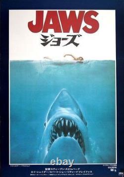 JAWS Japanese B2 movie poster advance 1975 STEVEN SPIELBERG ROY SCHEIDER MINT