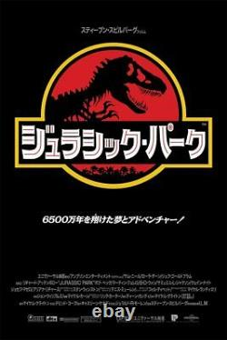 JURASSIC PARK (Japanese) Poster by Bruce Yan Mondo Art Print Limited #/150 NEW