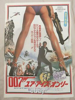 James Bond For Your Eyes Only 1981 Rare Japanese Film Poster 007 Roger Moore