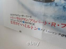James Bond Live and Let Die Original Japanese Movie Poster 1973