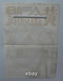 John Phillip Law DANGER DIABOLIK 1968 B2 Japanese Movie Poster Marisa Mell FS