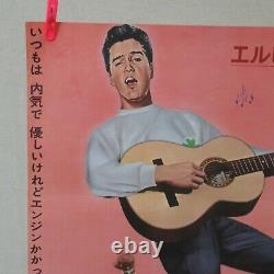 KID GALAHAD 1962' Original Movie Poster B Japanese B2 Elvis Presley