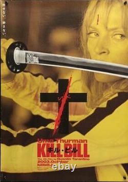 KILL BILL VOL. 1 Japanese B2 movie teaser poster QUENTIN TARANTINO UMA THURMAN NM