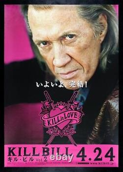 KILL BILL VOL 2 CineMasterpieces EXTREMELY RARE JAPANESE MOVIE POSTER 2004