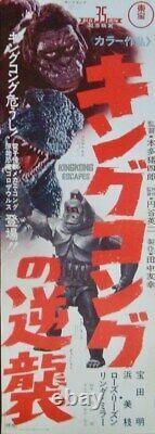 KING KONG ESCAPES Japanese B4 movie poster 1967 ISHIRO HONDA KAIJU RARE
