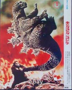 KING KONG ESCAPES Japanese Lobby Card 1 ISHIRO HONDA MIE HAMA GODZILLA KAIJU NM
