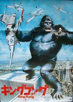 KING KONG Japanese B2 movie poster 1976 JOHN BERKEY JEFF BRIDGES JESSICA LANGE