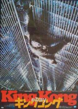KING KONG Japanese B2 movie poster C 1976 JOHN BERKEY JEFF BRIDGES JESSICA LANGE