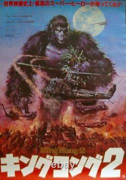 KING KONG LIVES Japanese B2 movie poster B NORIYOSHI OHRAI Art 1986 NM