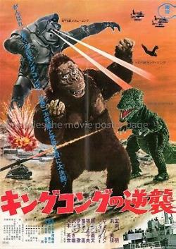 King Kong Escapes 1967 dir Honda Japanese B2 movie poster