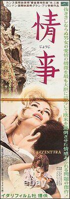 L'AVVENTURA Japanese STB movie poster 20x57 MONICA VITTI MICHELANGELO ANTONIONI