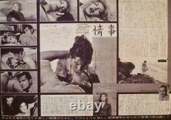 L'AVVENTURA Japanese press movie poster MONICA VITTI MICHELANGELO ANTONIONI 1960