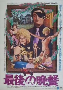 LA GRANDE BOUFFE Japanese B2 movie poster MARCO FERRERI MASTROIANNI 1974 NM
