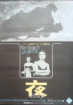 LA NOTTE The NIGHT Japanese B2 movie poster ANTONIONI JEANNE MOREAU MONICA VITTI