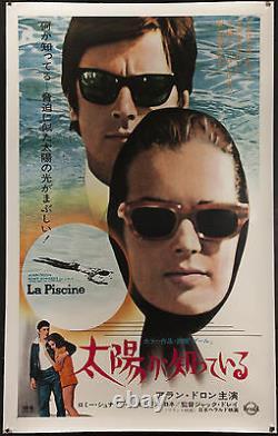LA PISCINE 1969 Rare size 38x62 Japanese poster L/B Alain Delon Romy Schneider