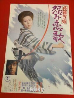 LADY SNOWBLOOD 2 MEIKO KAJI 1974 SAMURAI PINKY VIOLENCE Japanese B2 movie poster