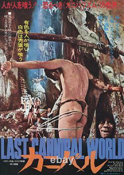 LAST CANNIBAL WORLD JUNGLE HOLOCAUST Japanese B2 movie poster A DEODATO NM 1977