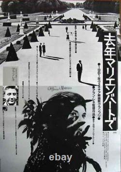 LAST YEAR AT MARIENBAD L'ANNEE DERNIERE A Japanese B2 movie poster R83 RESNAIS