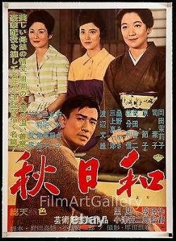 LATE AUTUMN 1960 Yasujiro Ozu Rare Japanese 20x28 L/B poster Filmartgallery