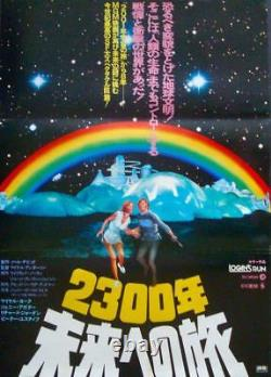 LOGAN'S RUN Japanese B2 movie poster NM 1976