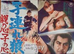 LONE WOLF AND CUB BABY CART IN PERIL Japanese STB movie poster 20x57 1973