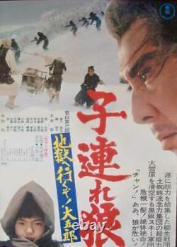 LONE WOLF AND CUB BABY CART Japanese B2 posters x 6 TOMISABURO WAKAYAMA