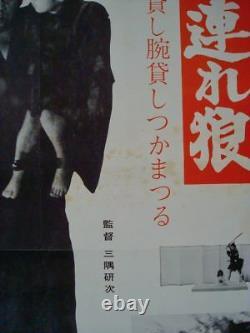 LONE WOLF AND CUB BABY CART SWORD OF VENGEANCE Japanese B2 poster B WAKAYAMA
