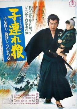 LONE WOLF AND CUB BABY CART SWORD OF VENGEANCE Japanese B2 poster WAKAYAMA