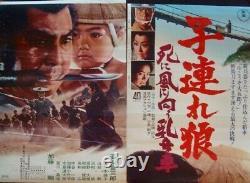 LONE WOLF AND CUB BABY CART TO HADES Japanese STB poster TOMISABURO WAKAYAMA