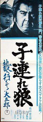 LONE WOLF AND CUB WHITE HEAVEN IN HELL Japanese B4 poster TOMISABURO WAKAYAMA
