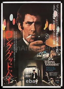 LONG GOODBYE 1974 Japanese poster L/B Elliott Gould Robert Altman filmartgallery