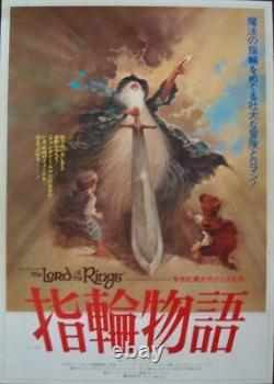 LORD OF THE RINGS Japanese B2 movie poster RALPH BAKSHI JRR TOLKIEN TOM JUNG 78