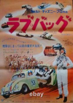 LOVE BUG Japanese B2 movie poster A 1969 WALT DISNEY VOLKSWAGEN BEETLE NM