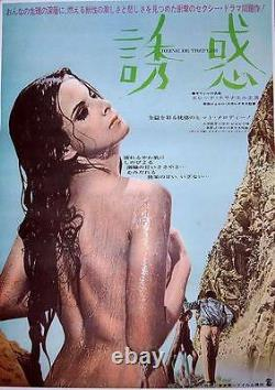 LOVE CYCLES DAMA SPATHI Japanese B2 movie poster SEXPLOITATION GREECE 1967 RARE