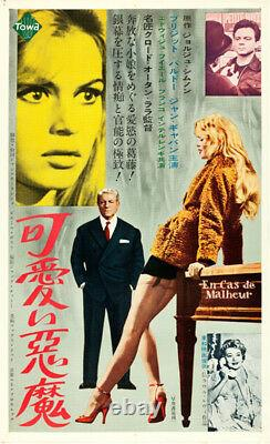 LOVE IS MY PROFESSION EN CAS DE MALHEUR Japanese B0 movie poster BRIGITTE BARDOT