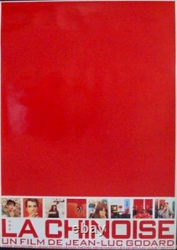 La CHINOISE Japanese B1 movie poster R96 Jean-Luc GODARD Juliet BERTO