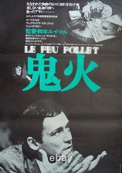 Le FEU FOLLET FIRE WITHIN Japanese B2 movie poster MAURICE RONET LOUIS MALLE
