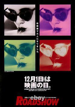 Lolita R1990s Japanese B2 Poster