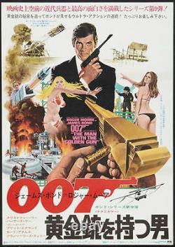 MAN WITH THE GOLDEN GUN JAMES BOND Japanese B2 movie poster ROGER MOORE McGINNIS