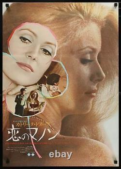 MANON 70 Beautiful 20x28.5 Japanese poster Catherine Deneuve filmartgallery